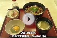 Gourmet! Family restaurant in Japan(Japanese subtitles)